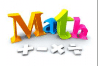 Contoh Soal Matematika Kelas 6 SD Dalam Bahasa Inggris Berserta Jawabannya