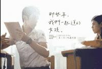 'You Are the Apple of My Eyes' Arti Dan Contoh Kalimatnya Dalam Bahasa Inggris