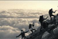 Istilah-Pendakian-Dalam-Bahasa-Inggris-Dan-Artinya