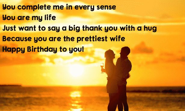 Kumpulan Kata Romantis Untuk Istri Dalam Bahasa Inggris