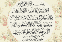 Terjemahan-Surah-Al-Fatihah-Dalam-Bahasa-Inggris-Dan-Artinya