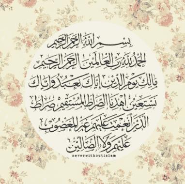 Terjemahan Surah Al Fatihah Dalam Bahasa Inggris Dan Artinya
